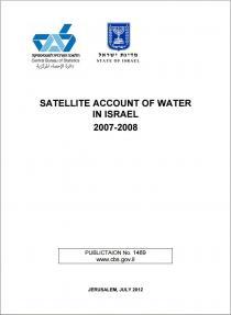 Satellite Account of Water in Israel, 2007-2008